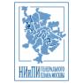 """ГУП """"Научно-исследовательский и проектный институт генерального плана города Москвы"""" (НИ и ПИ Генплана Москвы)"""